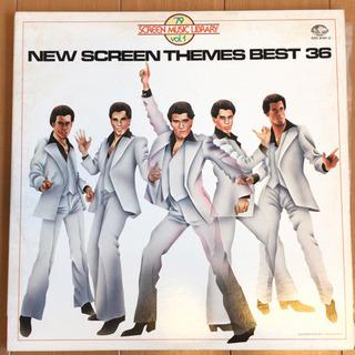 スクリーンミュージックライブラリー'79 vol.1 LP レコード