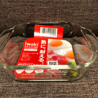 耐熱ガラス食器 2個セット 新品未使用 レンジ・オーブンok