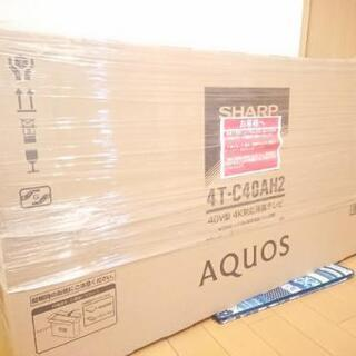 新品・未開封 40型 4K対応 液晶テレビ SHARP AQUOS