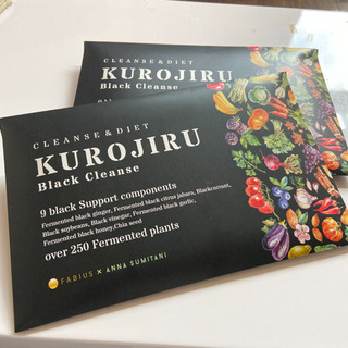 FABIUS KUROJIRU Black Cleanse  9...
