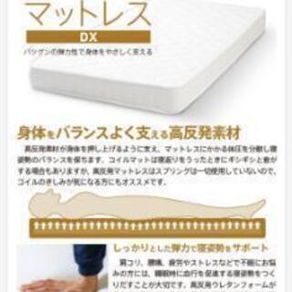 ほぼ新品 セミダブルマットレス 定価¥18,900 お値下げしました
