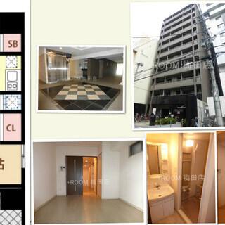 大阪で人気の北区でゲロ安~~~(*・ω・+B8:BQ308)/