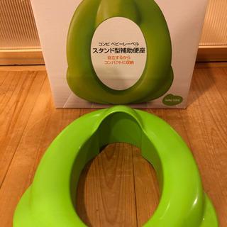 【新品】スタンド型補助便座[Combi]
