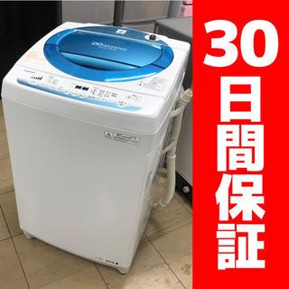東芝 マジックドラム 8.0kg洗濯機 AW-8D2M 2014年製