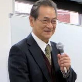 ~地球に自然を人々に愛を健康を~ 森田顧問特別講演会in浜松市