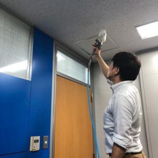 室内光触媒コーティング(新型ウイルス感染対策)
