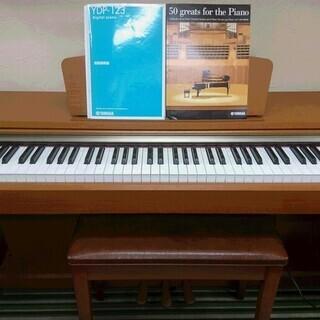 電子ピアノ YAMAHA ヤマハ YDP-123C 2005製 動作品