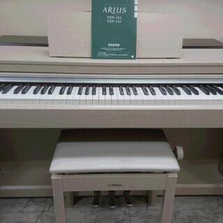 電子ピアノ YAMAHA ヤマハ YDP-163WA 2016製...