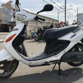 グランドアクシス ヤマハ110cc 小型 低走行