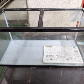 コトブキ 90水槽  ガラス蓋付