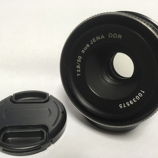 CARL ZEISS JENA DDR TESSAR 50mm/...