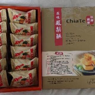 台湾お土産 佳徳パインアップルケーキ 12入