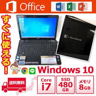 東芝 ノートPC Win10 Core i7 8GB SSD 4...