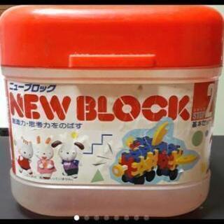 急募🔊 知育玩具◀️ニューブロック▶️ ケース 容器 片付け 小物入れ