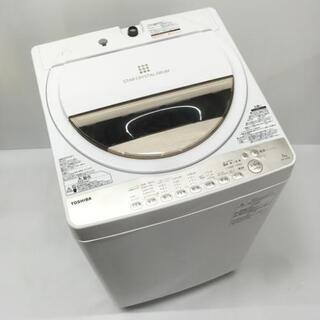 中古 高年式 7.0kg 簡易乾燥機能付き 全自動洗濯機 東芝 ...