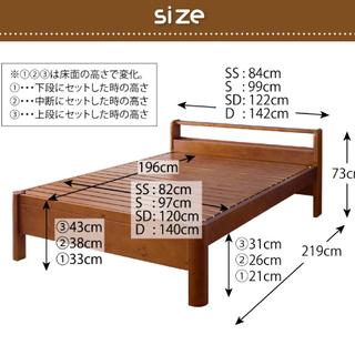 シングルベッド 耐荷重600kg すのこベッド スフォルツァ 収...