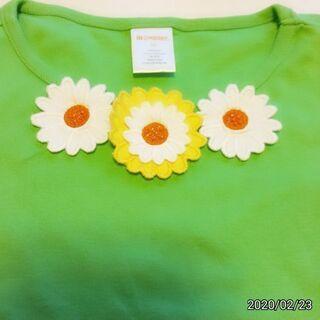 新品未使用✨Gymboree鮮やかなgreenの可愛いお花🌸付き...