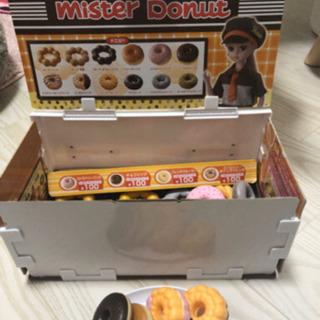 ミスタードーナツのおもちゃ 不足部品あり