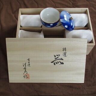 有田焼 蓋付き湯呑 5個セット(未使用品)