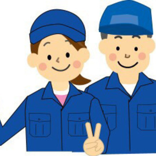 急募‼️完全日払い‼️本日限定‼️家電搬入・搬出助手募集‼️の画像