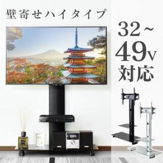 【値下げ】首振 TVスタンド 黒 壁掛け テレビスタンド