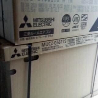 【神奈川】住宅設備用品高価買取【浴室暖房乾燥機・温水便座・ウォシ...