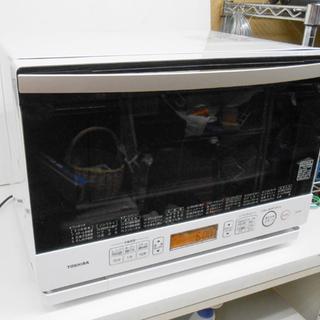 東芝 電子レンジ  ER-ND8 加熱水蒸気オーブン 26L 石...