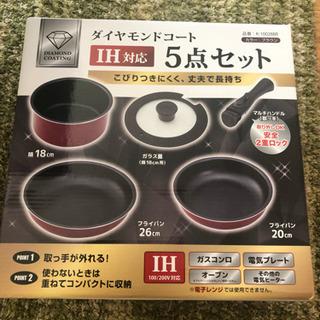 【新品】IH対応 取っ手が外せるダイヤモンドコートフライパン5...