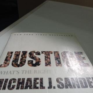 🌟マイケルサンデル「JUSTICE」を読む会🌟