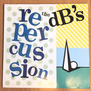 The dB's - Repercussion LP レコード
