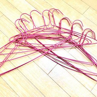 ハンガー 針金 濃いピンク 13本