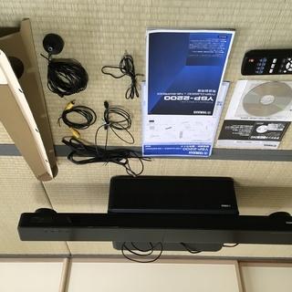 デジタルサウンドプロジェクター。ヤマハYSP-2200