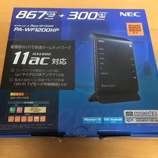無線LANルーター NEC PA-WF1200HP