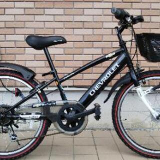 (美品)シボレー22インチ自転車