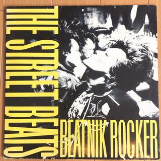 THE STREET BEATS - BEATNIK ROCKE...