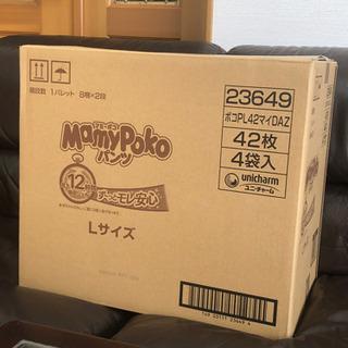 マミーポコパンツLサイズ1ケース 168枚