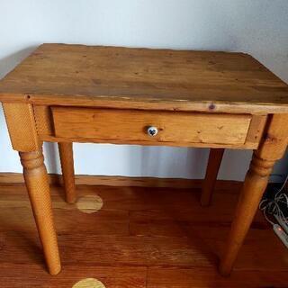 木製テーブル アンティーク風