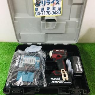 マキタ TD171DGXAR インパクトドライバー【リライズ野田...