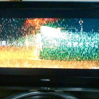 東芝レグザ32イン地デジテレビ(32C3500)良品