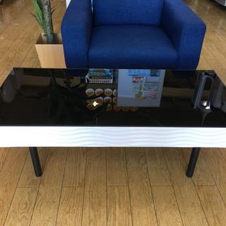 SARYU105 収納付き ガラストップセンターテーブル アーバ...
