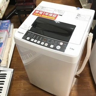 ハイセンス 全自動洗濯機 HW-T55C 2018年製入荷しまし...
