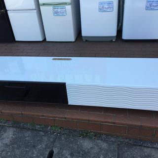 SARYU170 アーバンStyle ロングテレビボード 日本製