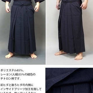 剣道袴 紺色 新品 自宅保管