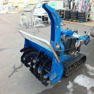 【苫小牧バナナ】ヤマハ/YAMAHA エンジン付き 除雪機 セル...