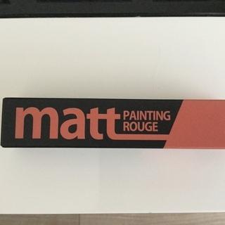 【新品未開封未使用品】MISSHA Matt Painting ...