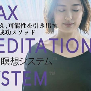3/3(火)13時〜17時 マジカルアートvol.1 (守口*土居)