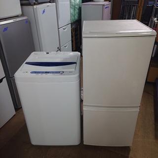 🌸新生活応援 冷蔵庫&洗濯機セット🌸 s15
