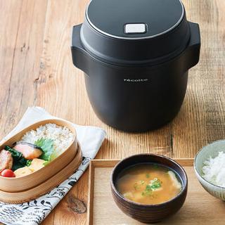 2020年1月発売★おしゃれ炊飯器 一人暮らし レシピ付 rec...