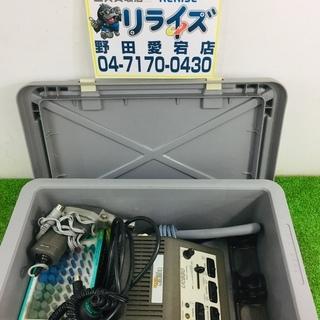 浦和 UC550 リューターセット【リライズ野田愛宕店】【店頭取...