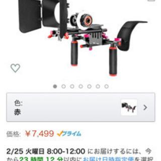 Neewer 映画作成用カメラビデオアクセサリーセット(赤) C...